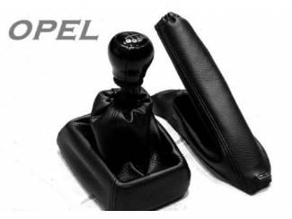 Opel Kadett  - Echt leder pookhoes en handremhoes