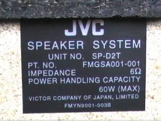 Audio Luidspreker 1 box jvc en 2 medions met andere boxen,hobby