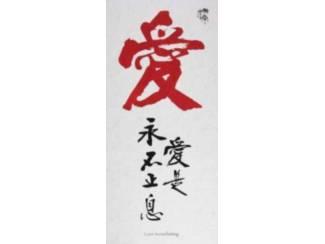 Accessoires en Decoratie Diverse Schilderijen Chinese Tekens oa Aziatisch Draak China