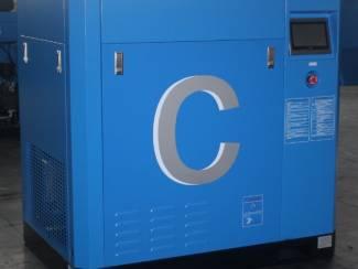 Javac Schroefcompressor - 22 kW - 12 bar