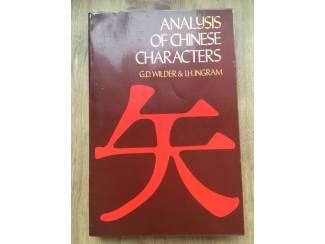 Analysis of Chinese characters - Wilder, Ingram
