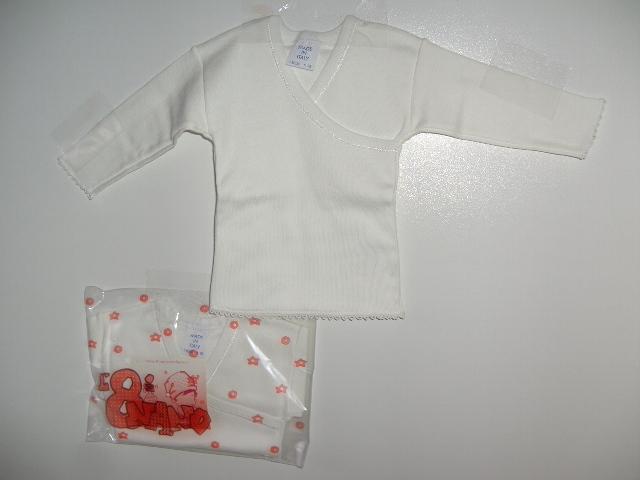 Baby Shirt Wit Set 6 Stuks Maat 56 Nieuw Gereserveerd