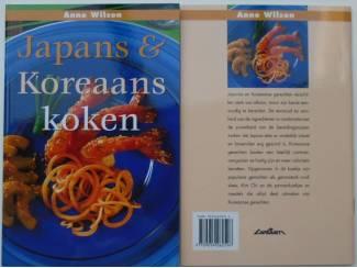 KOOKBOEKJES JAPANS EN KOREAANS KOKEN 9789054262596