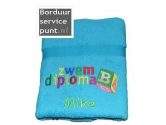 Zwemdiploma B handdoek met naam