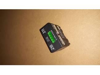 Volvo relais 210/211 guard alarm