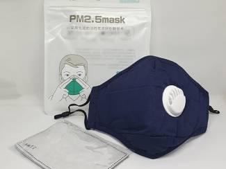 PM2.5 Mondmasker | Mondkapje | Blauw | Incl. 2 Filters