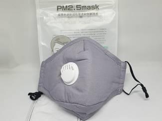 PM2.5 Mondmasker | Mondkapje | Grijs | Incl. 2 Filters